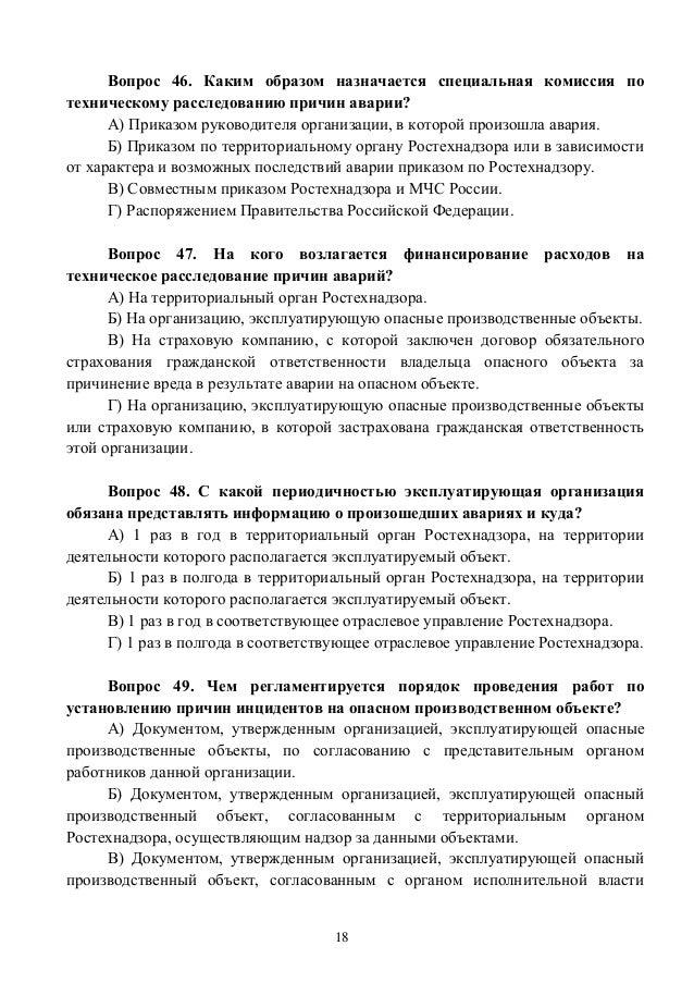 Вопросы и ответы - pensiaolim. org