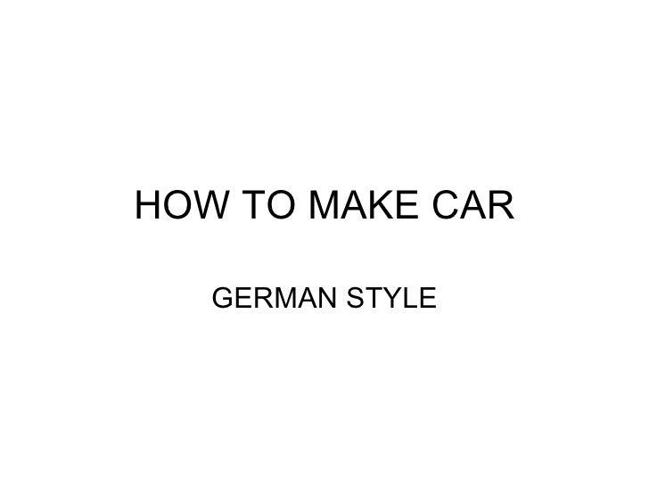 德國汽車製程