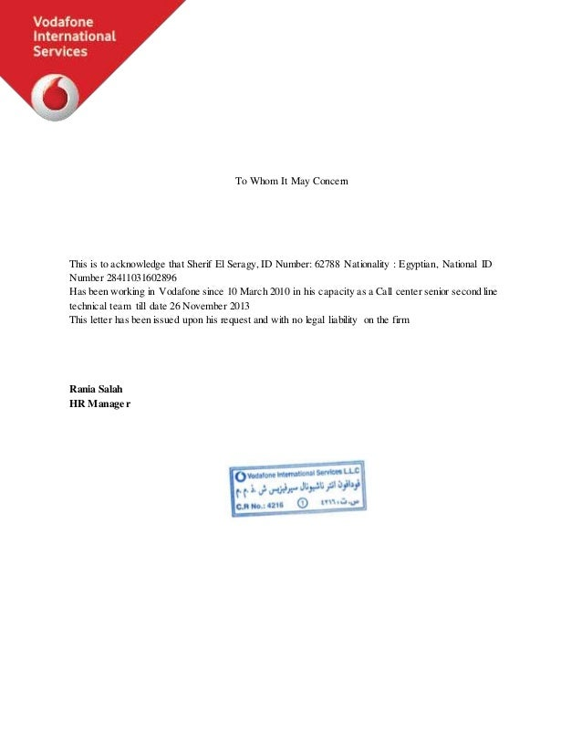 To Whom It May Concern Request Letter To Bank