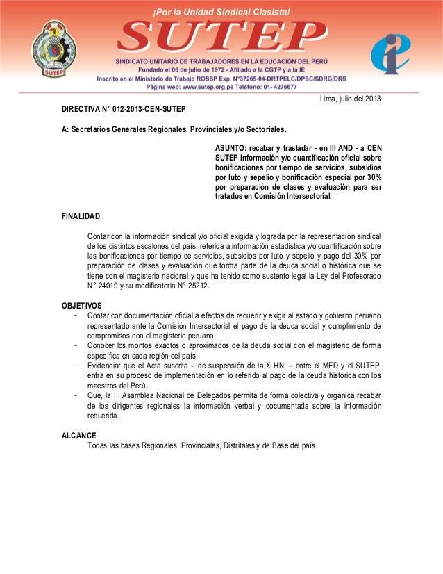 directiva-sobre-bonificaciones-julio-2013