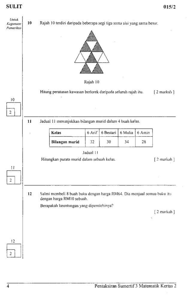 Contoh Soalan Matematik Purata Soalan Az
