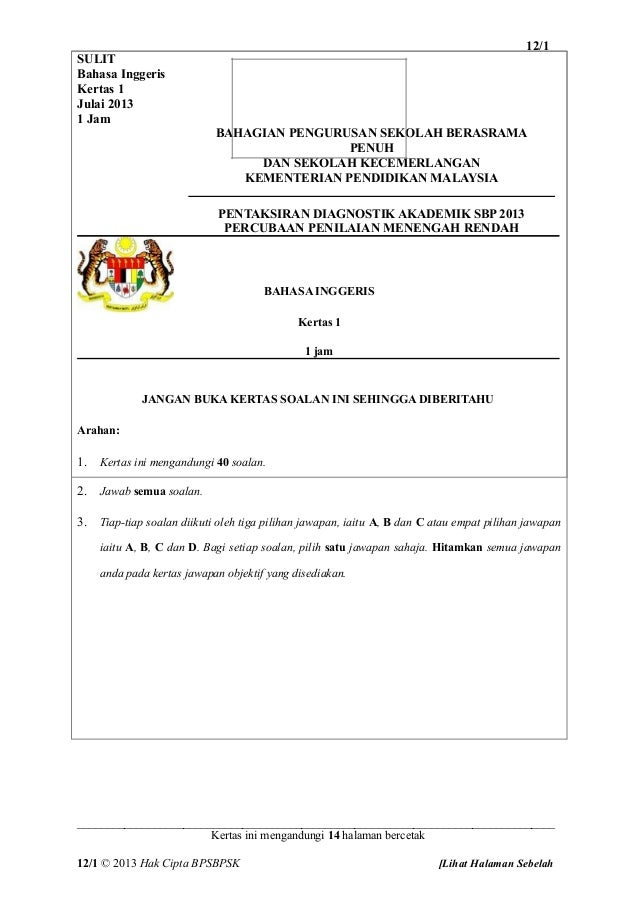 download upsr english paper 2