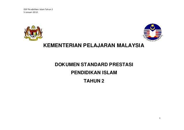DSP Pendidikan Islam Tahun 25 Januari 2012                  KEMENTERIAN PELAJARAN MALAYSIA                               D...