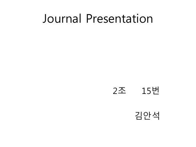 15번 김안석 microleakage assessment of fissure sealant following by a fisuuratomy bur and a pumice
