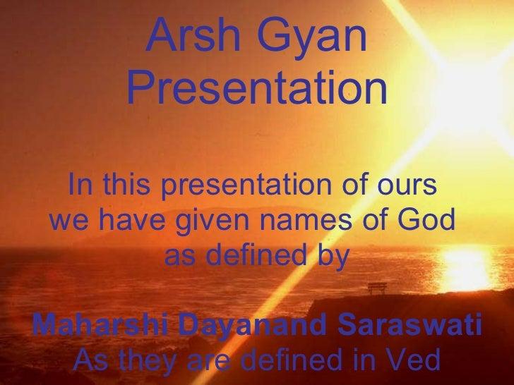 15 names of god