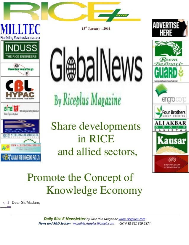 15th January , 2014  Share developments in RICE and allied sectors, Promote the Concept of Knowledge Economy Dear Sir/Mada...