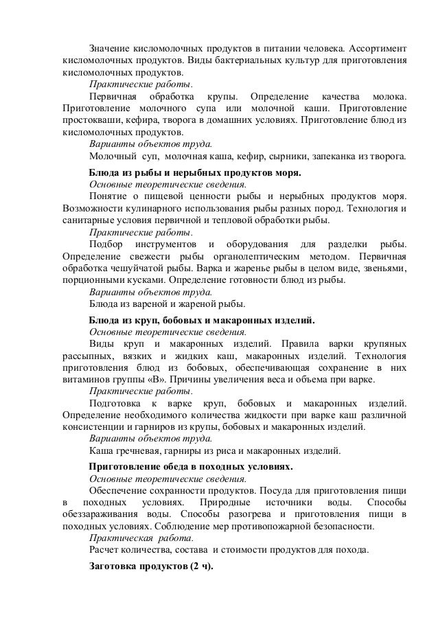 Вторая фаза диеты Дюкана – «Чередование»: фото, рецепты на ...