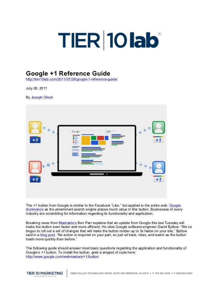 Google +1 Reference Guide