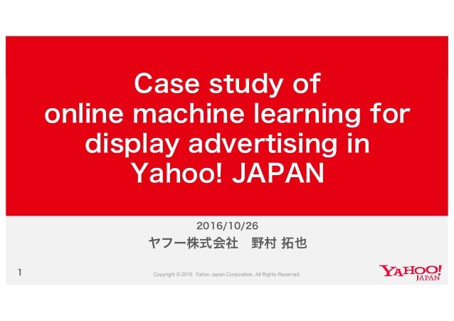 case study for online advertising 30 mobile marketing case studies you need to bookmark may 23, 2014 text message marketing case studies are you looking for a good mobile marketing case study.