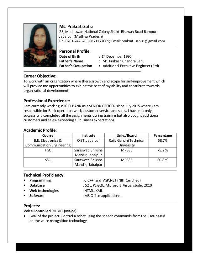 updated resume decc 2015
