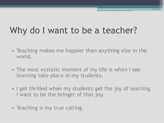 What do i need to become a teacher?