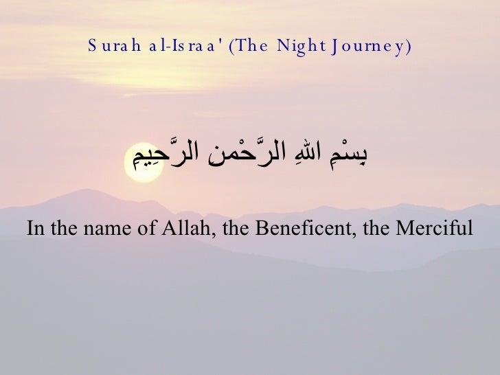 Surah al-Israa' (The Night Journey) <ul><li>بِسْمِ اللهِ الرَّحْمنِ الرَّحِيمِِ </li></ul><ul><li>In the name of Allah, th...