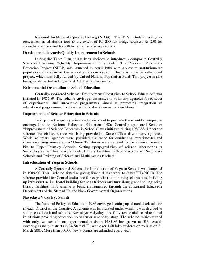 swami vivekananda essay on swami vivekananda in hindi argwl essay plagiarism check essay on population in cover story
