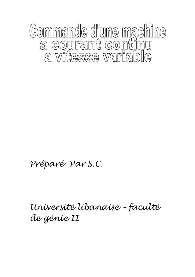 Préparé Par S.C. Université libanaise – faculté de génie II