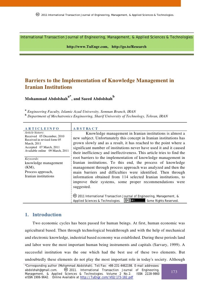 Barriers to the Implementation of Knowledge Management in Iranian Institutions