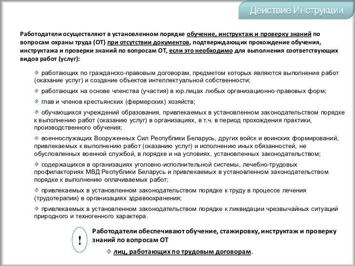 инструкция 175 от 28.11.2008 с изменениями