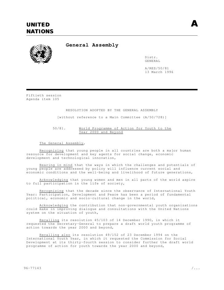 1995 - General Assembly Resolution on the World Programme of Action for Youth to the Year 2000 and Beyond (A/RES/50/81)