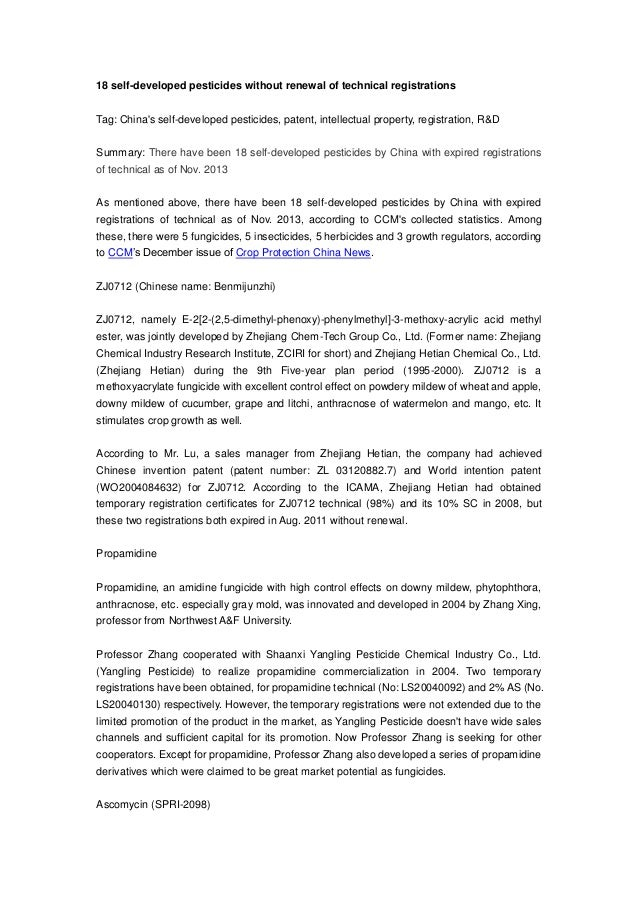 18 self-developed pesticides without renewal of technical registrations Tag: China's self-developed pesticides, patent, in...
