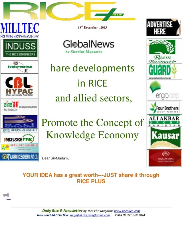 18th December , 2013  hare developments in RICE and allied sectors, Promote the Concept of Knowledge Economy Dear Sir/Mada...