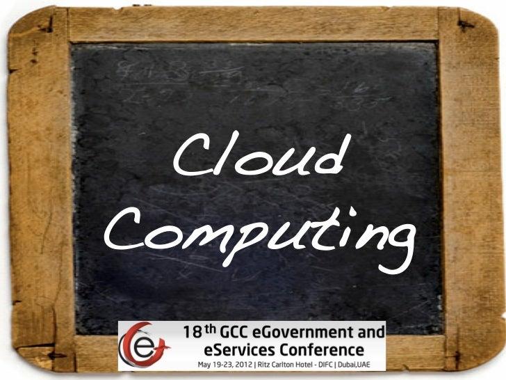 18th gcc eGov eServ cloud compv31
