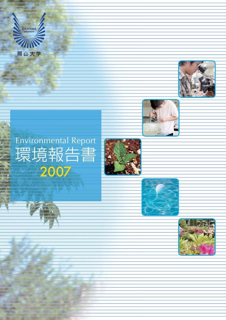 Environmental Report         2007