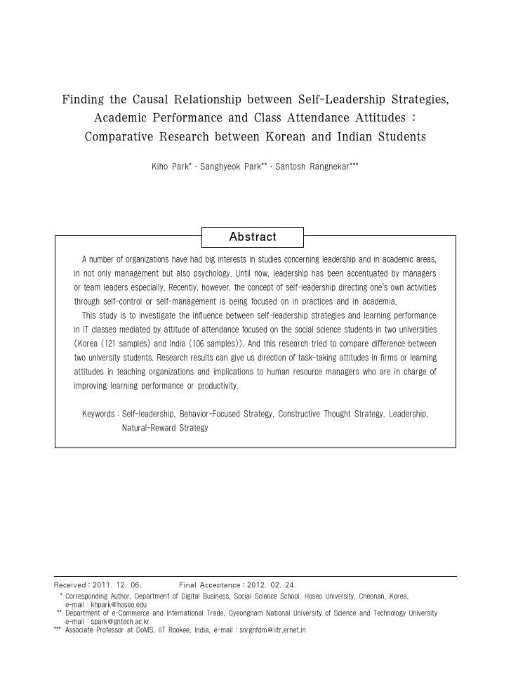 Finding the Causal Relationship between Self-Leadership Strategies,       Academic Performance and Class Attendance Attitu...
