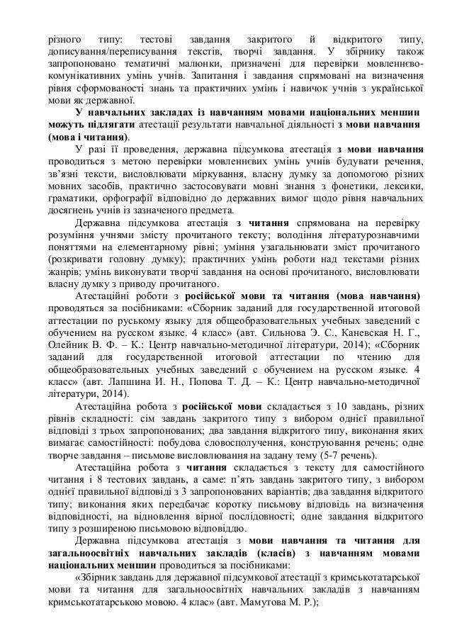 Шауцукова информатика гдз