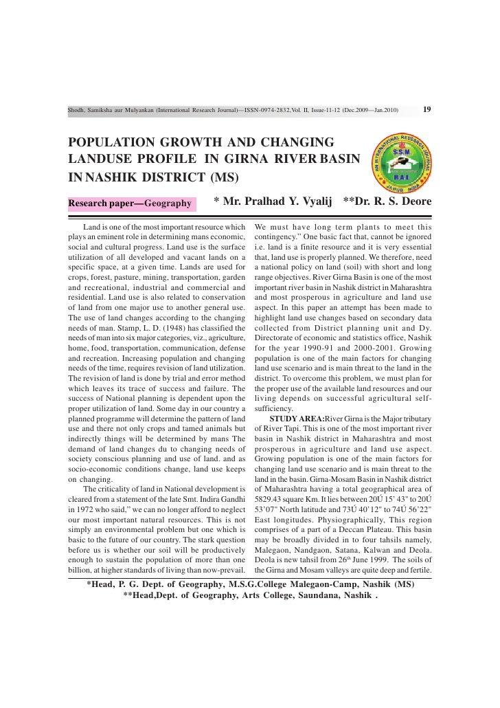Shodh, Samiksha aur Mulyankan (International Research Journal)—ISSN-0974-2832,Vol. II, Issue-11-12 (Dec.2009—Jan.2010)   1...