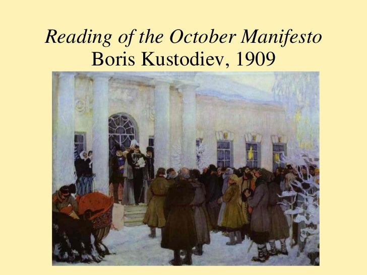 the october manifesto and grievances of Russia 1870 -1917 on 30 october the czar issued the october manifesto that promised a constitution and a parliament or duma elected by the people.