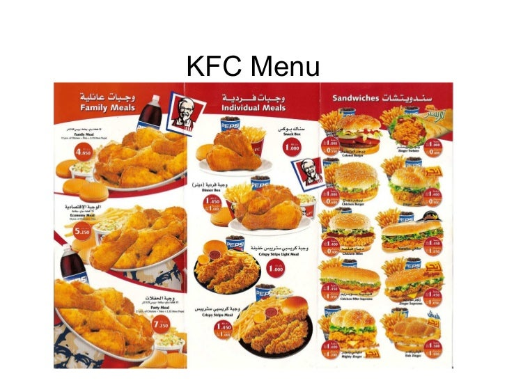 Related Keywords & Suggestions for kfc menu and prices