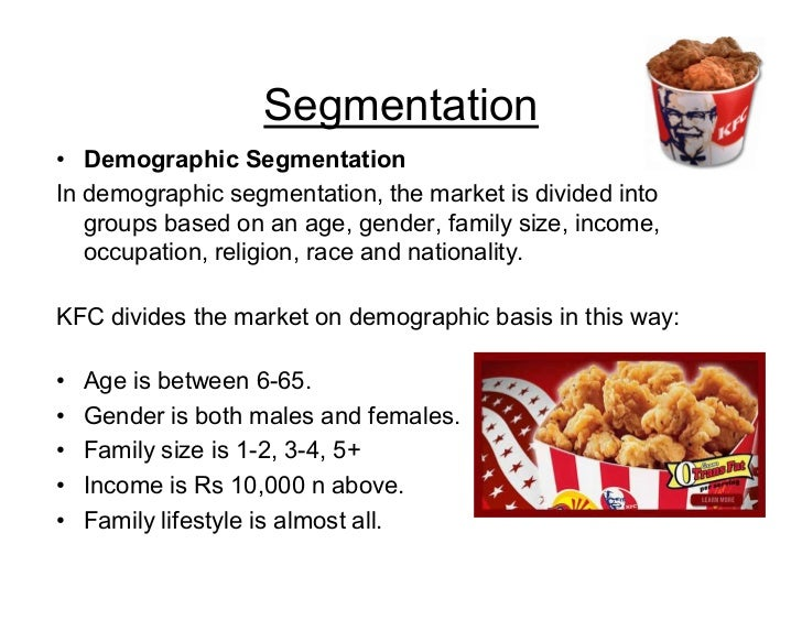 mcdonalds segmentation Marketing segmentation, targeting and positioning of burger marketing segmentation, targeting and positioning of model of mcdonalds segmentation.