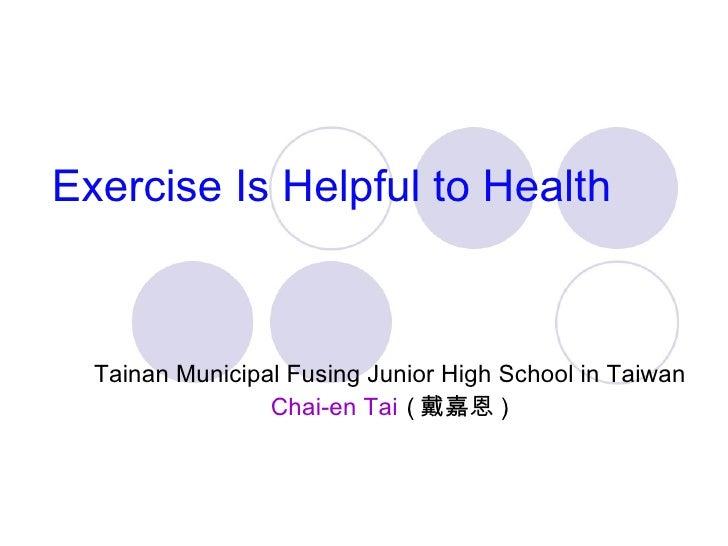 Chai En Tai - Tainan Municipal Fusing Junior High School