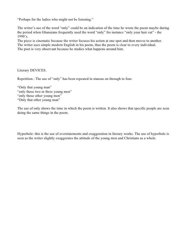 scan essay