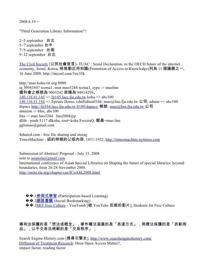 "2008.6.19 =  ""Third Generation Library Information""?  2~5 september 台北 5~7 september 台中 7~9 september 台南 9~12 september 台北..."