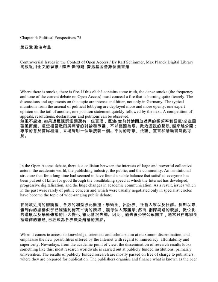 Chapter 4: Political Perspectives 75  第四章 政治考量   Controversial Issues in the Context of Open Access / By Ralf Schimmer, Ma...