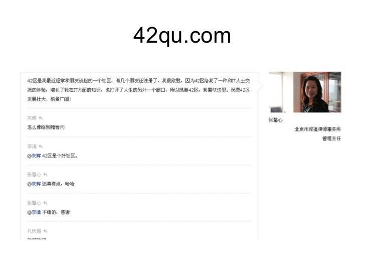 42qu.com
