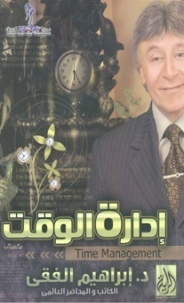 وب ما اروعك ا 43499864388=gid?php.group/com.facebook.www://http آ ا:زي ا com.live@moghazi com.moghazi....