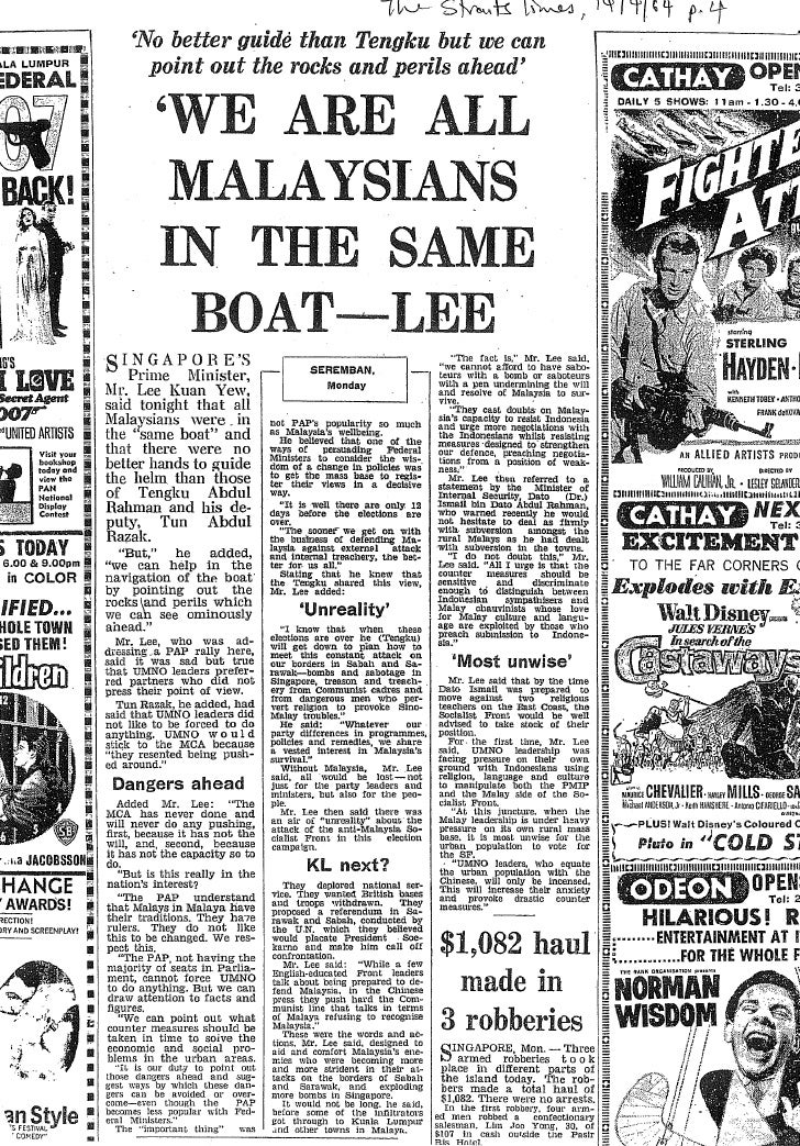 1964 Newspaper Articles A