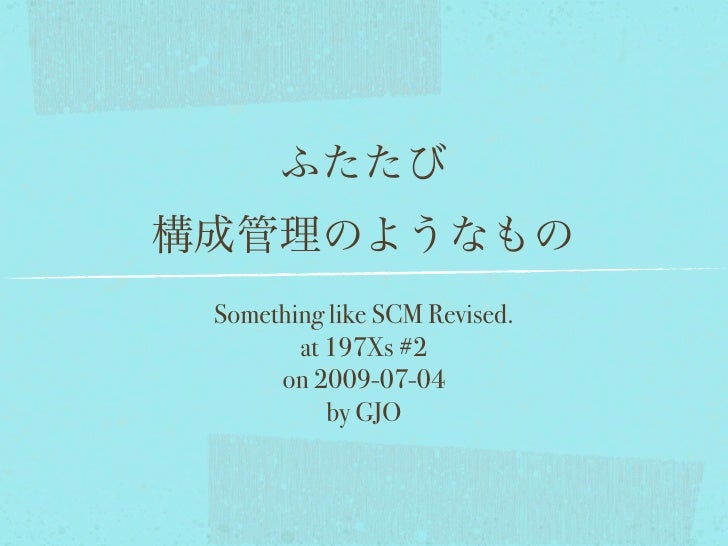 Something like SCM Revised.        at 197Xs #2      on 2009-07-04           by GJO