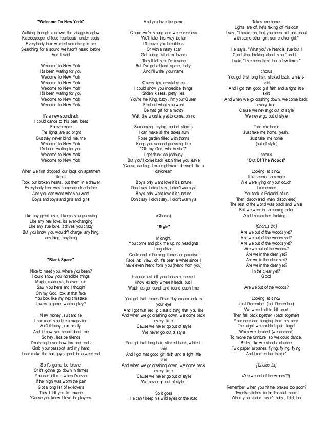 1989 lyrics