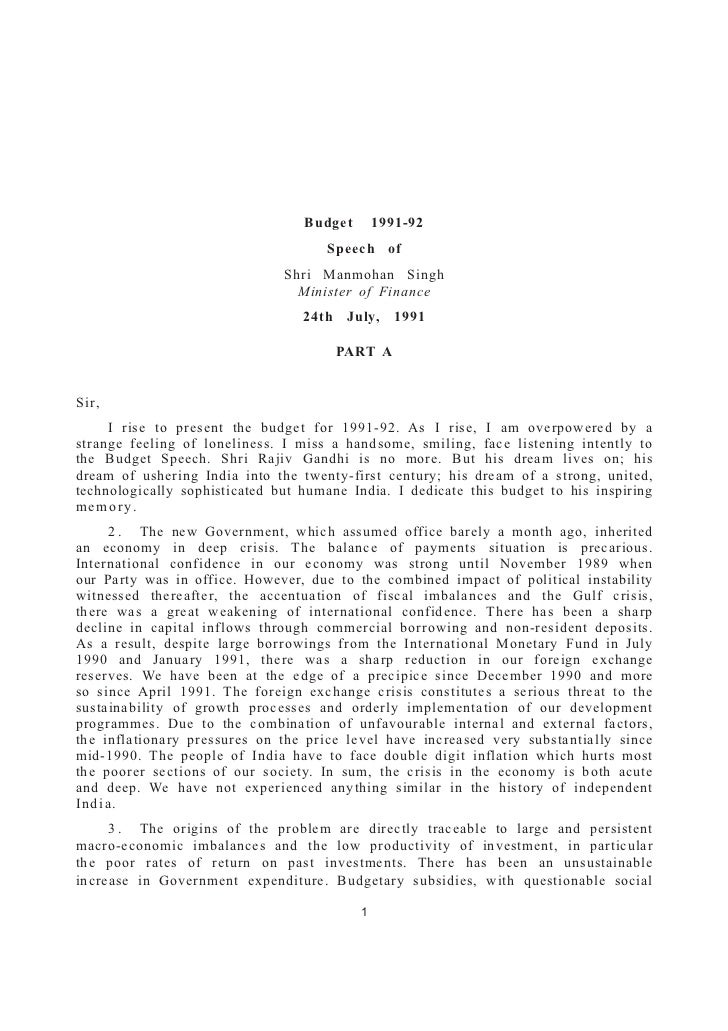 INDIA BUDGET 1991 92