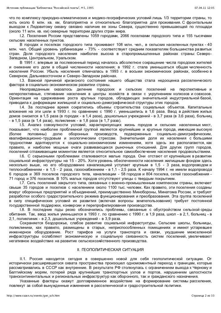 """Источник публикации """""""