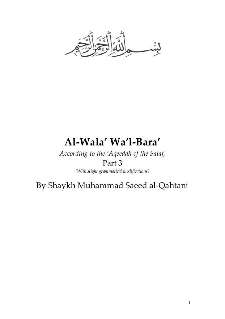 Al-Wala' wa'l-Bara' _Part 3