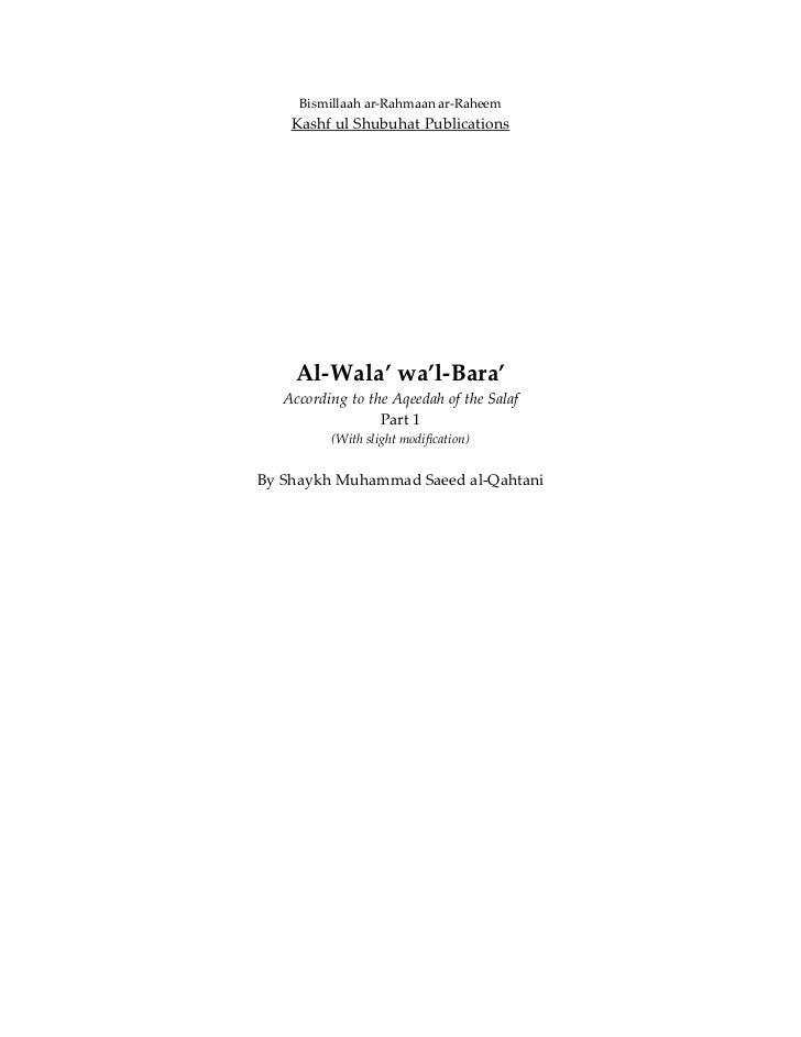 Al-Wala' wa'l-Bara' _Part 1