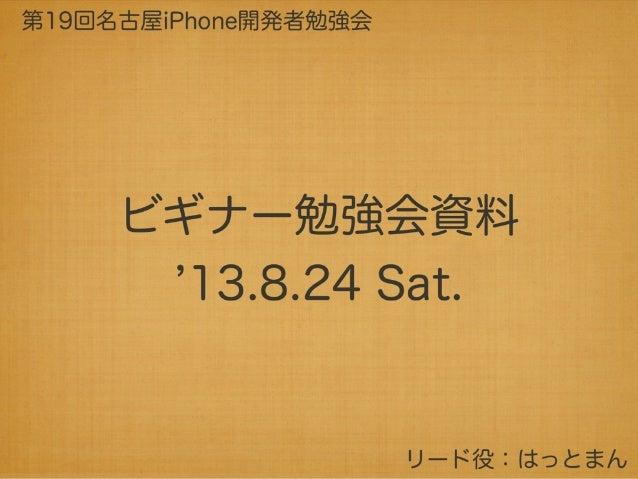 自己紹介 本名:服部貴俊(はっとりたかとし) 名古屋市南区在住 似てる有名人 トム・クルーズ、ディカプリオ等※ twitter : @tatsujinbomber facebook :「服部貴俊」で登録してます。 よろしくどうぞ。 ...