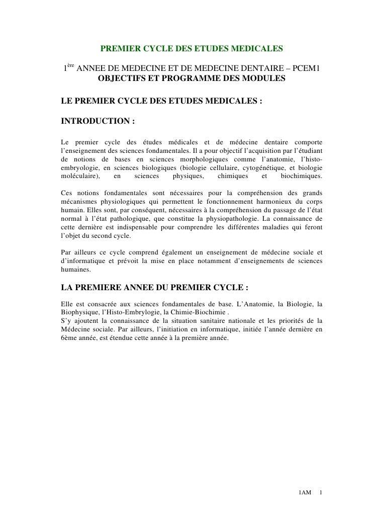 PREMIER CYCLE DES ETUDES MEDICALES  1ère ANNEE DE MEDECINE ET DE MEDECINE DENTAIRE – PCEM1          OBJECTIFS ET PROGRAMME...