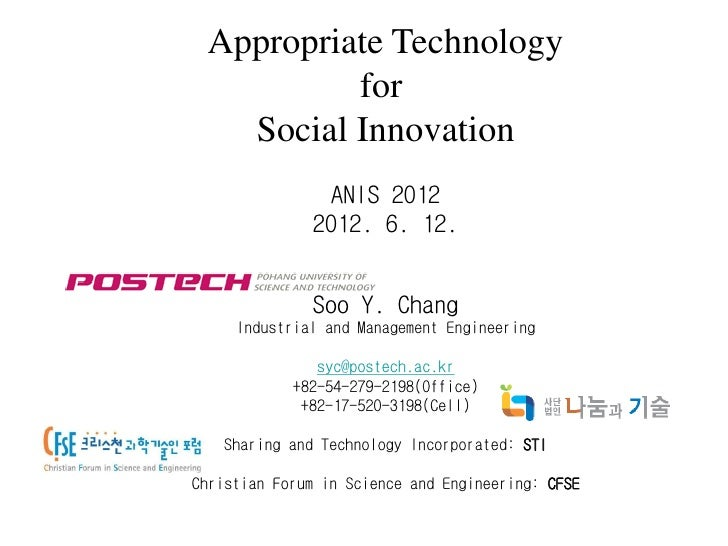 ANIS2012 Social Innovation Lab3_Appropriate Technology for  Social Innovation _Soo Y Chang