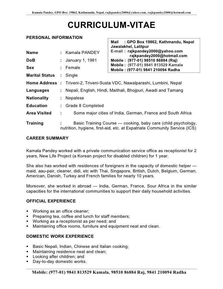 Business Owner Resume Sample Biodata Format Tamil Curriculum Vitae ... cv ...