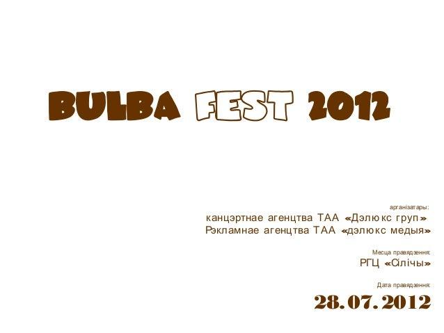 1 bulbafest