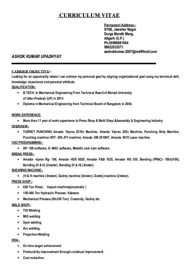 sheet metal cover letter examples